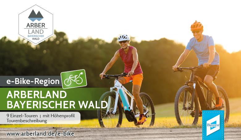 E-Bike-Region ARBERLAND. Foto: ARBERLAND REGio GmbH